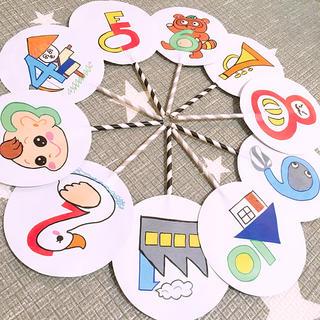 《完成品》すうじのうたペープサート両面10本セット知育玩具保育教材大人気手遊び歌(知育玩具)