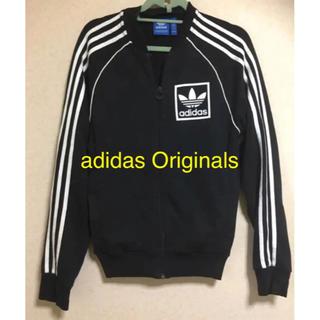 アディダス(adidas)のAdidas Originals/ジャージ(ジャージ)