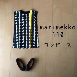 marimekko - marimekko 110 ワンピース フレンチスリーブ お揃い ペア