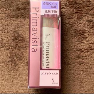 プリマヴィスタ(Primavista)の新品プリマヴィスタ化粧下地(化粧下地)