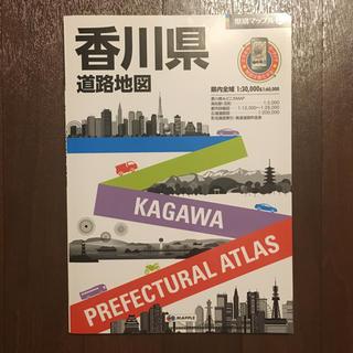 新品に近い!県別マップル香川県地図