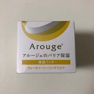 アルージェ(Arouge)のアルージェ 保湿パック(パック / フェイスマスク)