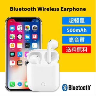 アイフォーン(iPhone)のBluetooth イヤホン(ヘッドフォン/イヤフォン)