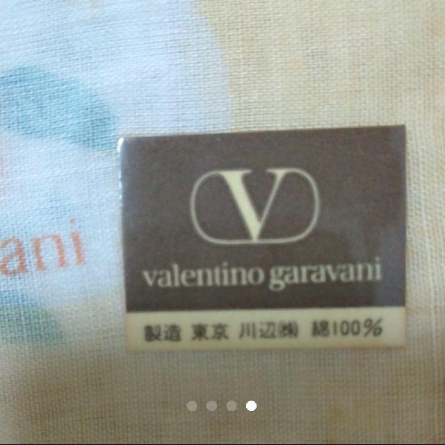 valentino garavani(ヴァレンティノガラヴァーニ)の【新品未使用】valentino garavani ハンカチ 2枚セット レディースのファッション小物(ハンカチ)の商品写真
