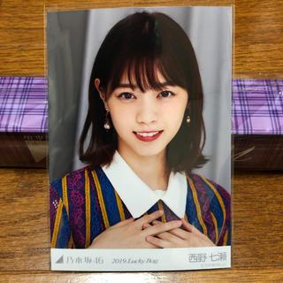 西野七瀬 生写真 福袋