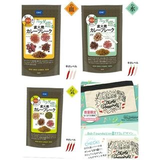 ディーエイチシー(DHC)のDHC カレー フレーク3種類、キャンバスポーチセット(レトルト食品)