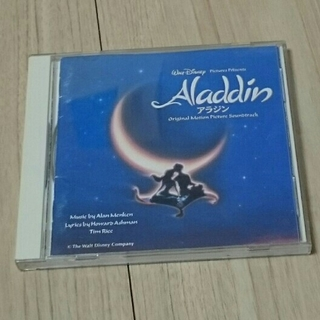 ディズニー(Disney)のアラジン サウンドトラック(映画音楽)