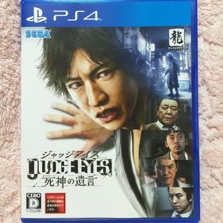 PlayStation4 - PS4ソフト  ジャッジアイズ 死神の遺言