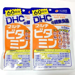 ディーエイチシー(DHC)のDHC マルチビタミン 60日分×2袋 (ビタミン)