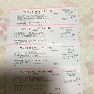 ワンワンまつり 大阪公演