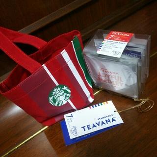 スターバックスコーヒー(Starbucks Coffee)のスタパティバーナ(その他)