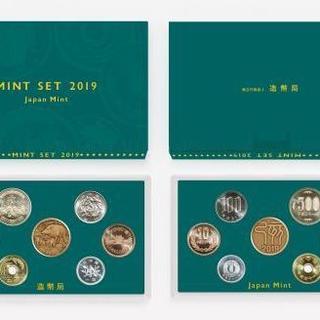 平成31年貨幣 ミントセット 1セット 新品未開封