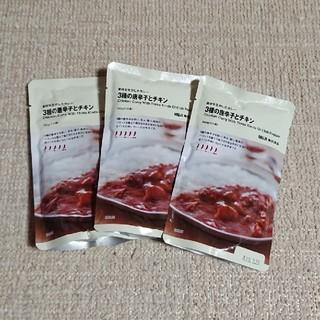 ムジルシリョウヒン(MUJI (無印良品))の無印良品 3種の唐辛子とチキン 3個セット(その他)