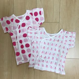 アカチャンホンポ(アカチャンホンポ)の新生児用 肌着 2枚 ☆ ピンク(肌着/下着)