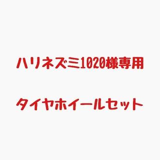 新品未使用!! 15インチ5.0J+45 送料込み!! ☆4本☆(ホイール)