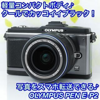 オリンパス(OLYMPUS)の★お洒落なブラック♪超コンパクト!Wi-FiSD付き☆オリンパス E-P2★(ミラーレス一眼)