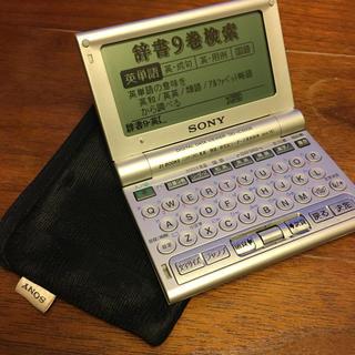 SONY - SONY 英語ビジネスモデルIC電子辞書DD-IC500S