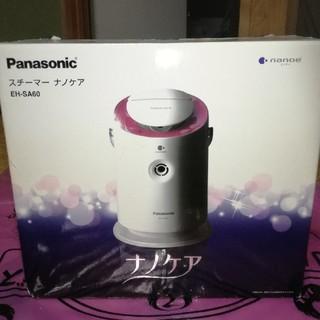 Panasonic - ナノケア スチーマー 美顔器