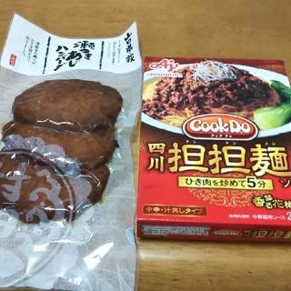 アジノモト(味の素)の瀬つきあじハンバーグ cookドゥ 四川担々麺ソース(レトルト食品)