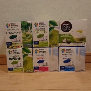 ネスレ(Nestle)のおまけ1箱つき♡ウェルネス5箱(青汁/ケール加工食品 )