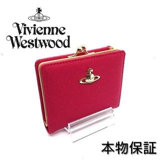ヴィヴィアンウエストウッド(Vivienne Westwood)の【新品】ヴィヴィアンウエストウッド がま口 ピーチ サフィアーノ(財布)