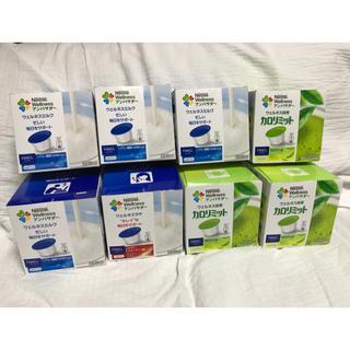 ネスレ(Nestle)のネスレ ウェルネスミルク ウェルネス抹茶合計8箱(その他)