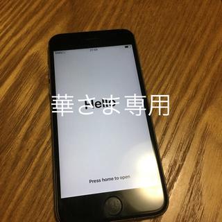 アップル(Apple)のiPhone6s    32GB   シルバー(スマートフォン本体)