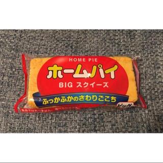新品*ホームパイスクイーズ*