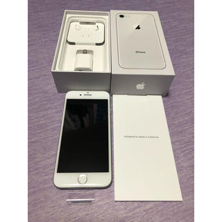 アップル(Apple)のiphone 8 SoftBank 64G(スマートフォン本体)