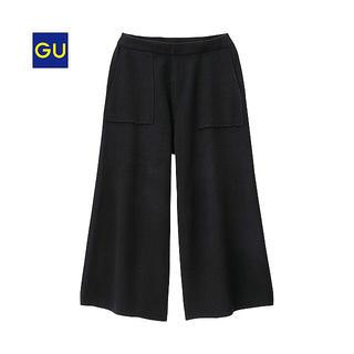 ジーユー(GU)のGU ニットワイドパンツ ニットガウチョ ブラック(カジュアルパンツ)