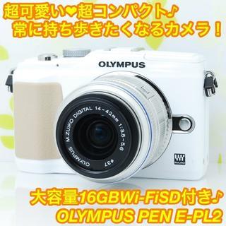 オリンパス(OLYMPUS)の★可愛いホワイト!超コンパクト!スマホ転送OK♪☆オリンパス E-PL2★(ミラーレス一眼)