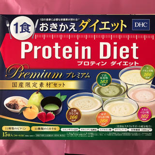 ディーエイチシー(DHC)のプレミアム 15食(プロテイン)