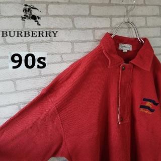 バーバリー(BURBERRY)の【90s】BURBERRYS  刺繍ロゴ  長袖シャツ  ワッフルカットソー(Tシャツ/カットソー(七分/長袖))