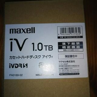 マクセル(maxell)のmaxellカセットハードディスク(その他)