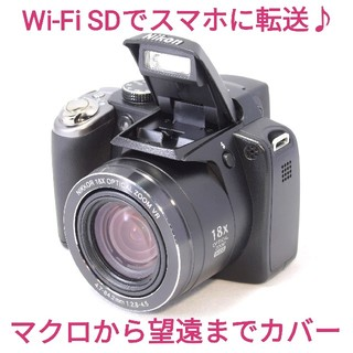 ◆Wi-Fi対応◆マクロ~望遠までカバー◆ニコン Coolpix P80