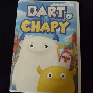 ヨコハマディーエヌエーベイスターズ(横浜DeNAベイスターズ)の[+B]BART&CHAPY DVD Vol.1(アニメ)