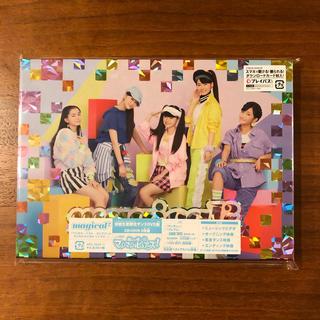 MAGICAL☆BEST 初回生産限定盤 ダンスDVD盤(キッズ/ファミリー)