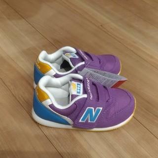 ニューバランス(New Balance)の箱なし ニューバランス ベビー スニーカー 14.0cm パープル(スニーカー)