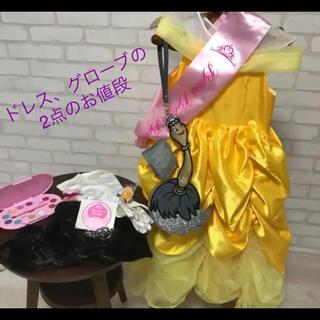 ディズニー(Disney)のビビディバビディブティック ベルドレス(ドレス/フォーマル)