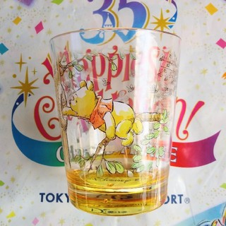 アフタヌーンティー(AfternoonTea)のディズニー 35周年 アフタヌーンティー くまのプーさん タンブラー コップ(キャラクターグッズ)