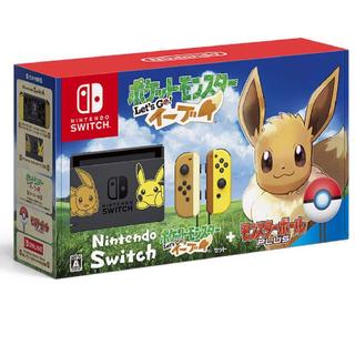 Nintendo Switch - switch ポケットモンスター イーブイセット モンスターボール Plus付き