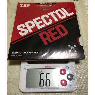 ティーエスピー(TSP)のTSP スペクトルRED 卓球ラバー 表ソフト(卓球)