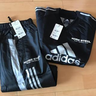 アディダス(adidas)の新品コベルコスティーラーズ ウィンブレセット(ラグビー)