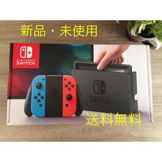 ニンテンドウ(任天堂)の【新品未使用】Nintendo switch(家庭用ゲーム本体)