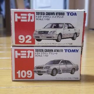 タカラトミー(Takara Tomy)のトミカ トヨタ クラウン 2台セット(ミニカー)