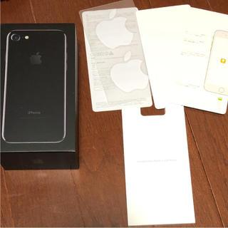 アップル(Apple)のiPhone7 付属品 ほのぼのさま専用(その他)