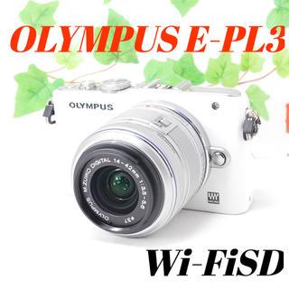 オリンパス(OLYMPUS)の❤️可愛いホワイト❤️WifiSDでスマホへ❤️OLYMPUS E-PL3(ミラーレス一眼)