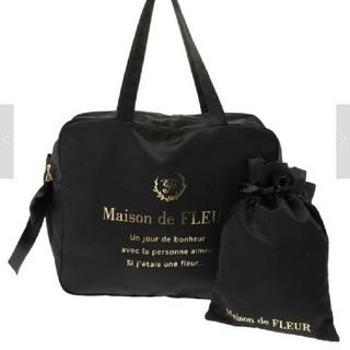 Maison de FLEUR - 新品♡Maison de FLEUR キャリーオンバッグ トラベル