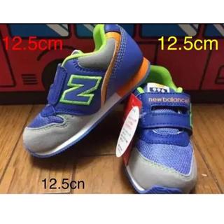 ニューバランス(New Balance)の12.5cmニューバランス スニーカーキッズ靴FS996GT(スニーカー)