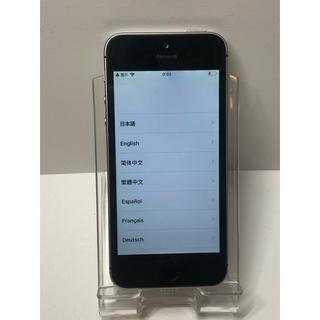 アイフォーン(iPhone)のiPhone SE 32GB SIMフリー(スマートフォン本体)